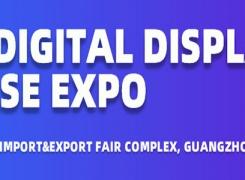 2022 Asia Digital Display & Showcase Expo
