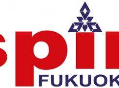 ISPIM Connects Fukuoka: Building on Innovation Tradition